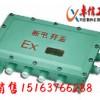 CBJX系列防爆接线箱