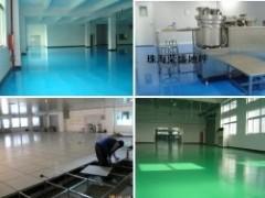 各种环氧防静电地坪,油漆地板料