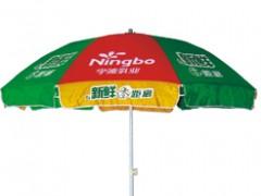 西安广告伞 西安太阳伞 西安帐篷