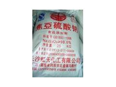 广东一级代理焦亚硫酸钠