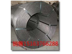 供应15.24锚索钢绞线,生产15.24锚索钢绞线