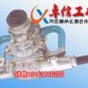 供应ZM15煤电钻