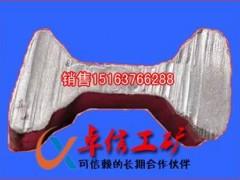 供应30T刮板钢,生产30T刮板钢