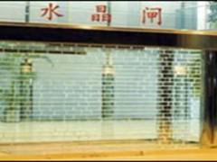 生产维修深圳市水晶门