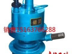 供应风动涡轮潜水泵,生产风动涡轮潜水泵