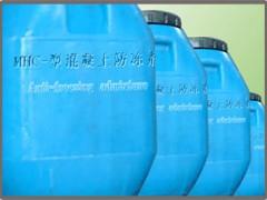 PWT国际永久防水剂