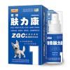 吉康宠物用品加盟促进皮肤康复【宠物肤力康】畜用品 浙江