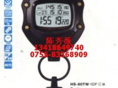 秒表计时器HS-80TW卡西欧运动秒