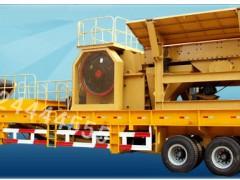 移动式破碎机组/移动破碎站/移动式制砂机