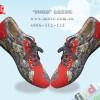 十大品牌布鞋