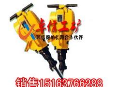 供应YT27气腿式凿岩机,各种型号气腿式凿岩机