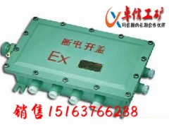 2017最新注册送白菜网CBJX系列防爆接线箱,防爆接线箱