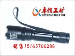 供应CBW6100B微型防爆电筒