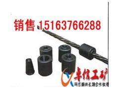 供应KM15锚具,KM15型矿用锚索锚具,矿用锚索锚具
