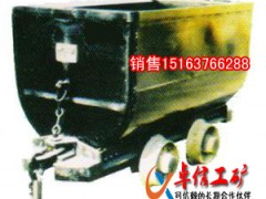供应MGC1.1-6固定式矿车,各种型号固定式矿车