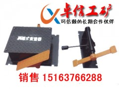 供应脚踏式扳道器,生产脚踏式扳道器,各种型号扳道器