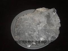厂家直销无水氯化镁