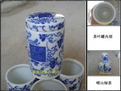 供应陶瓷茶叶罐