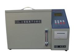 氯离子分析仪