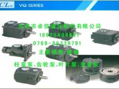 2017最新注册送白菜网 台湾KCL叶片泵VQ15-11-F-RAA