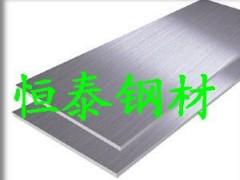 碳素结构钢1005 1006