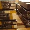 2379——合金工具钢