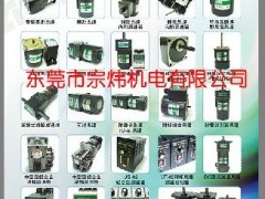 ASTK微型电机