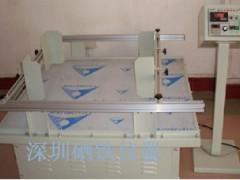 模拟运输振动台,回转式振动试验