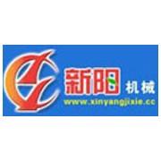 山东新阳机械科技有限公司