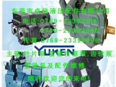 AR16-FR01C-20,AR22-FR01C-20