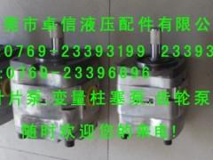 IPH-5B-40/50/64,IPH-6B-80/100