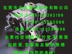 IPH-66B-100-125,IPH-34B-13-64