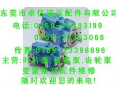 PVS-1B-16N3-12,PVS-2B-45N3-12