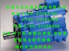 配件:PZS-4B,PZS-5B,PZS-6B-180
