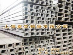 上海螺纹钢★线材★H型钢★槽钢