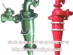 供应水力旋流器水力旋流器制造水
