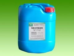 氢氧化钙吸收剂(煤矿井下消防氧