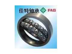 青岛佳特安徽FAG进口轴承供应商