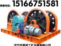 JZ-10/800凿井绞车 稳车