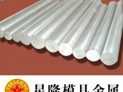 美国 芬可乐7075-T651镁铝合金