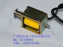 供应框架电磁铁TAU0520