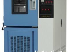 沈阳林频高低温试验箱 研发生产