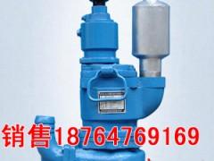 生产70-30风动排污排沙潜水泵,风动排污排沙潜水泵生产厂家