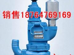 生产QYW列风动排沙排污潜水泵,风动排沙排污潜水泵生产厂家