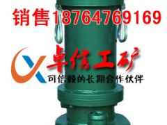 生產礦用隔爆型排污排沙潛水電泵,隔爆潛水電泵生產廠家