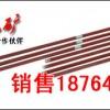 生产b19锚杆钻杆,b19锚杆钻杆生产厂家