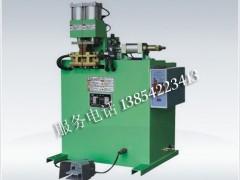 工艺品对焊机 铁艺制品对焊机 金属制品对焊机