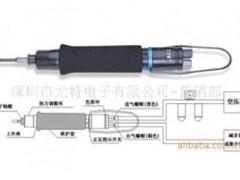 台湾TPK下压式风批TPK-T20PB 华