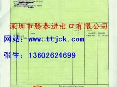 代理出口电抗器原产地证