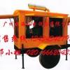 广州拖车型发电机组 广州工地专用发电机 广州发电机厂